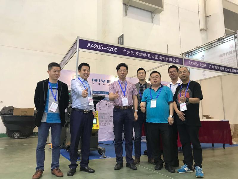 海吉科技廈門工業博覽會